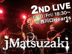 2nd_live_600
